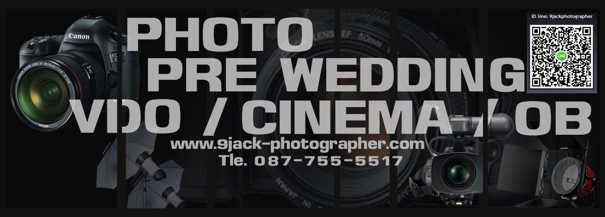 www.9jack-photographer.com